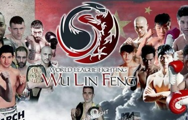 Wu Lin Feng - China Vs Ireland on 21st of March