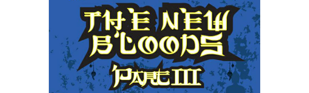 Mariusz Brozda and Ger Kennedy impress at 'The New Bloods III'