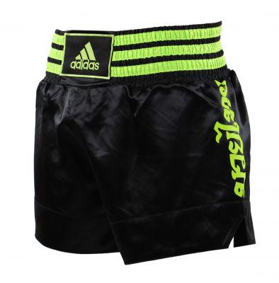 Boxing short Black /& Green