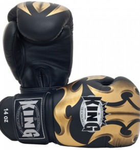 King Leather Boxing Gloves - Black/Gold