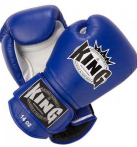 King Leather Boxing Gloves - Blue