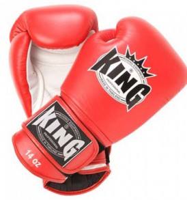 King Leather Boxing Gloves - Red