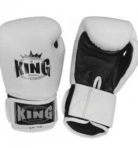 King Leather Boxing Gloves - White