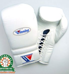 Winning 16oz Lace-Up Boxing Gloves - MS-600