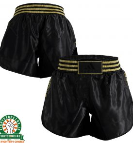 Adidas Thai Boxing Shorts New Shorter Style - Black