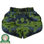 Adidas Camo Thai Boxing Shorts - Black/Green/Blue