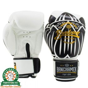 Booster Buakaw Thai Boxing Gloves - White